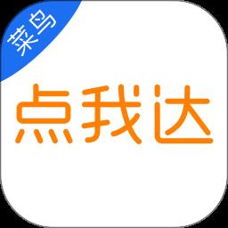 点我达骑手兼职app v7.3.19.7 安卓版
