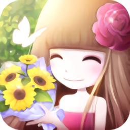 花花姑娘的花店免费版v1.0.