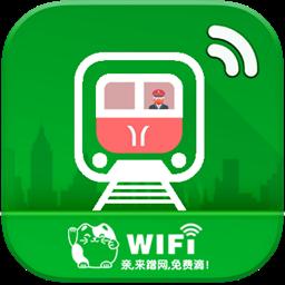 地�Fwifi�件 v1.0.0 安卓版