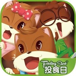 三只松鼠appv4.0.0 安卓手机版