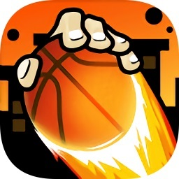 人人爱投篮最新版v1.0 安卓