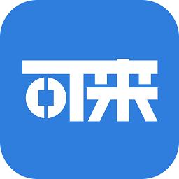 可来股票软件 v4.11.26 安卓官方版