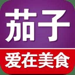 茄子做法大全app v1.0 安卓版