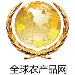全球农产品网官方版v12.2 安