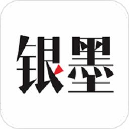 郴州银墨商城手机版v1.0.0