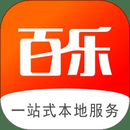 百乐外卖app v4.0.1 安卓版