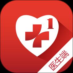易加医医生版v5.1.4 安卓版