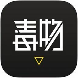 毒物官方版v1.5.7 安卓版
