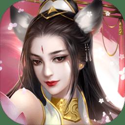 天帝魔尊手游v6.0.0 安卓版