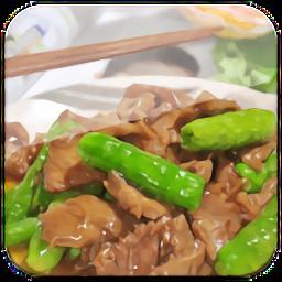美味牛肉做法大全app v1.10 安卓版