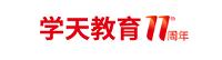 杭州学天教育科技有限公司