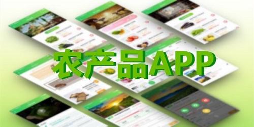 �r�a品app