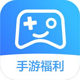 魔玩助手游戏盒子 v1.0.2 安卓官方版