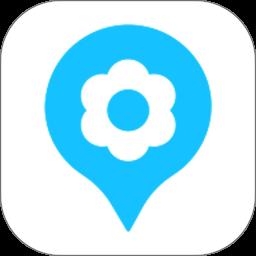 小花旅行app v2.1.8 安卓版