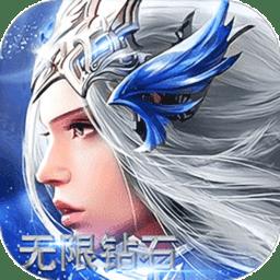 天堂苍穹手游v1.0.0 安卓版