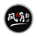 �L�`月影官方版 v1.0.0.8791 最新版
