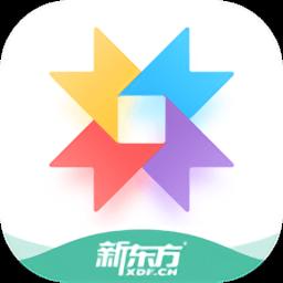 新东方留学考试苹果版v2.2.7 iphone版