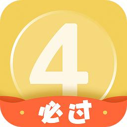 英�Z四�君ios版v6.5.0 iph
