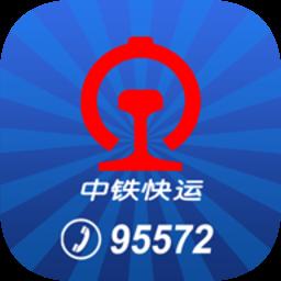 中铁快运app v1.2.0 安卓版