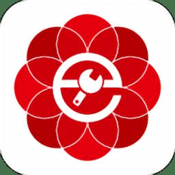 晶太阳运维app