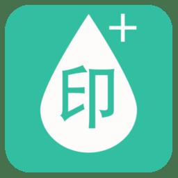 水印视频app