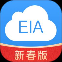 环评云助手手机版v2.9.3 安卓版