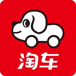 淘车二手车app v8.3.4 安卓官方版