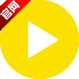potplayer播放器32位v1.7.21423 官方版