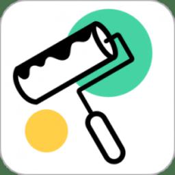 新房装修app