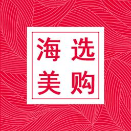 海选美购app v1.8.1.200407 安卓版