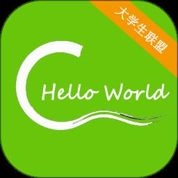 c语言学习宝典app免费版v5.7.5 安卓版