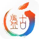 盘古越狱工具 for macv1.1.1 免费版
