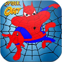 蜘蛛侠滑板跑酷游戏