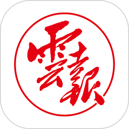 云报app