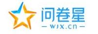 长沙冉星信息科技有限公司