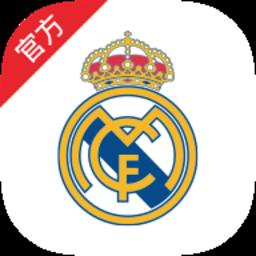 皇家马德里手机版