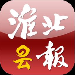 淮北云报app