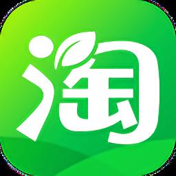 农村淘宝app