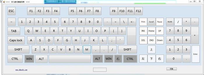 dd虚拟键盘虚拟鼠标软件