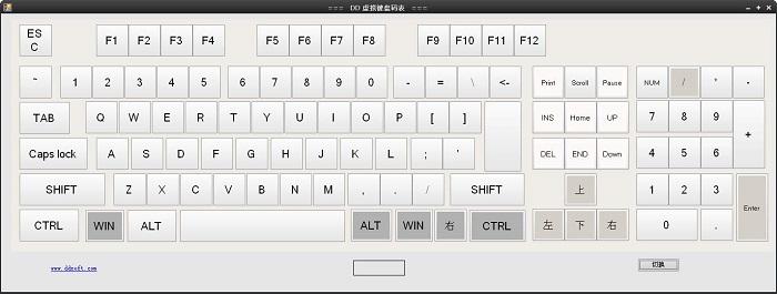 dd虚拟键盘虚拟鼠标官方版 v4.3.1.18 电脑版