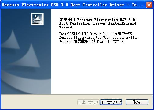 usb3.0驱动win7版本