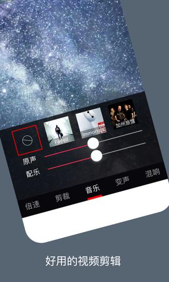 coverr中文版 v2.4.9.0 安卓官方版