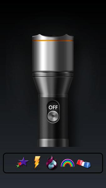 变色手电筒手机版 v1.2 安卓版