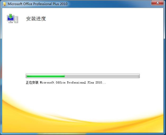 Microsoft Office截�D