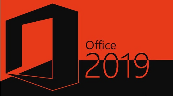 office2019绿色版