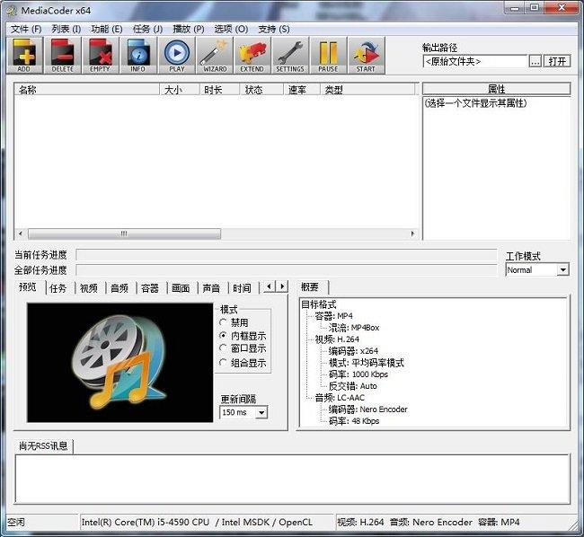 mediacoder专业版