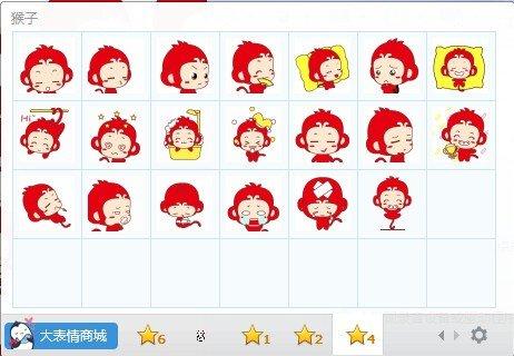 红色猴子动态qq表情包