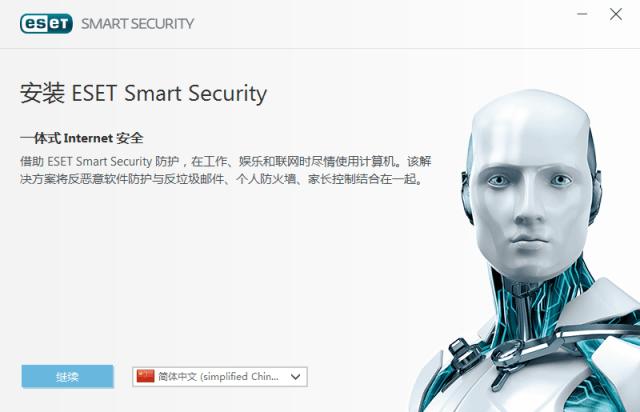 eset smart security官方离线版
