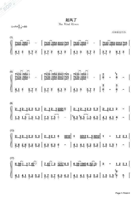 数字简谱坦诉_钢琴简谱数字