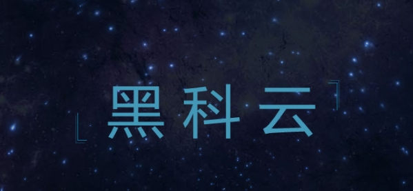 黑科云吾爱破解版(黑科云下载器) v3.5 绿色免费版